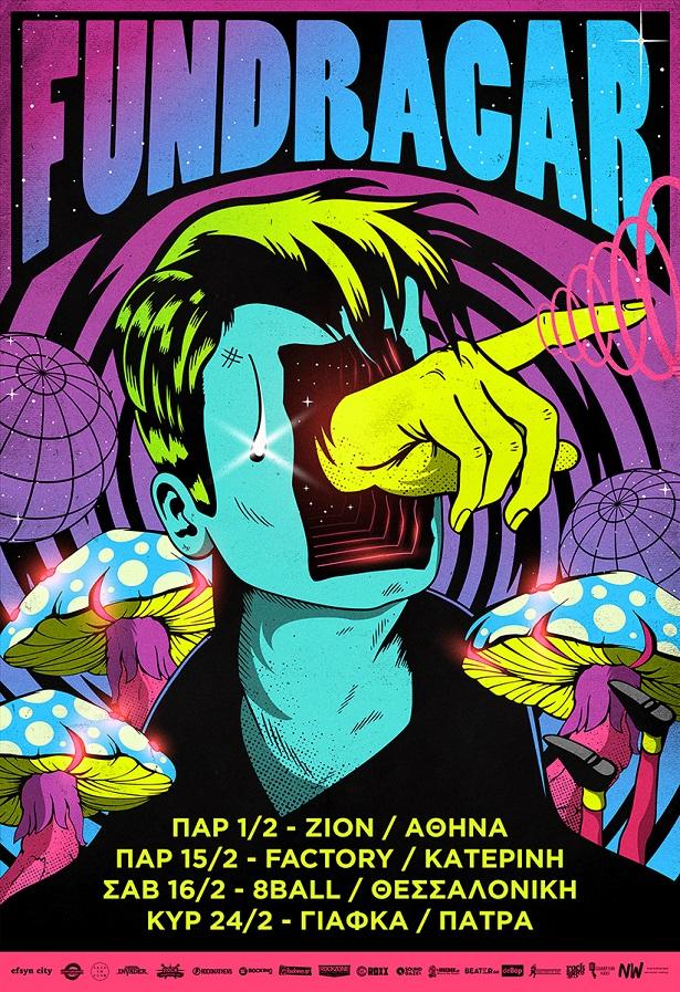 fundracar_tour_poster_web