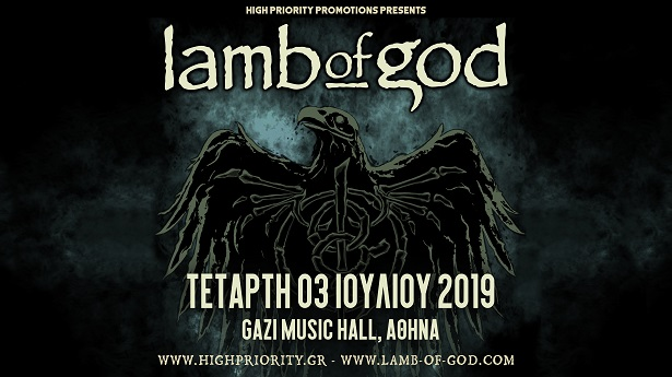 Lamb_Of_God_3-7-19_banner