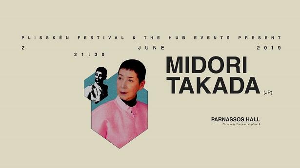Midori_Takada_2June_banner