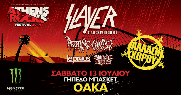 Slayer_AthensRocks_new_venue