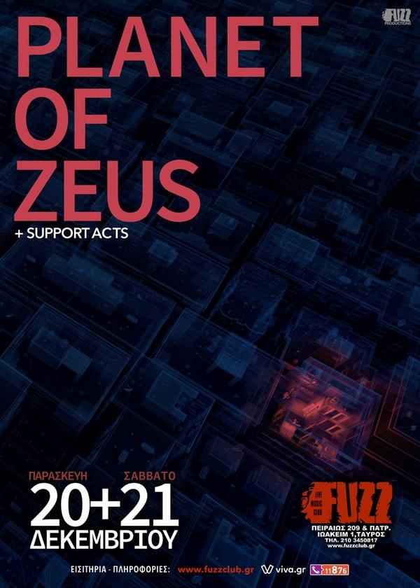 Planet Of Zeus Dec poster