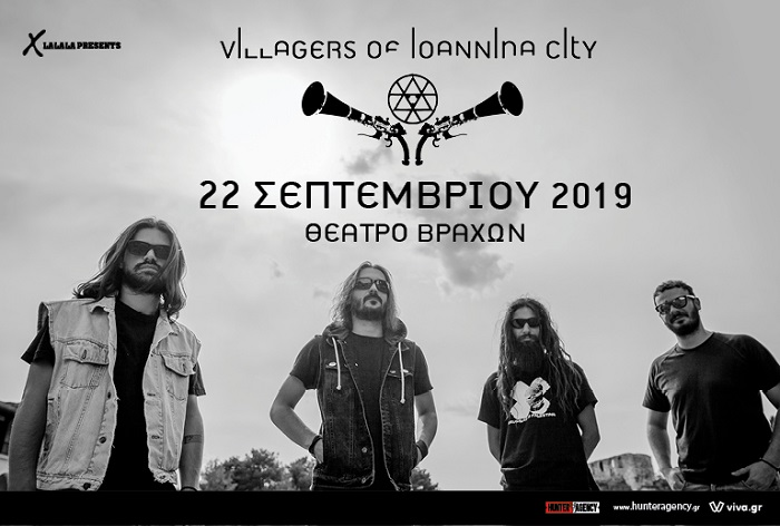 Villagers_Of_Ioannina_City_live