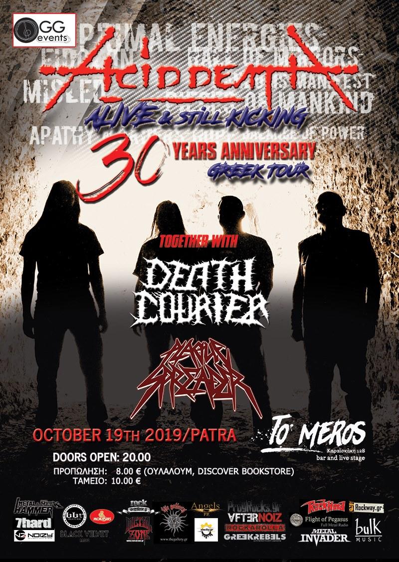 Acid Death poster Patra