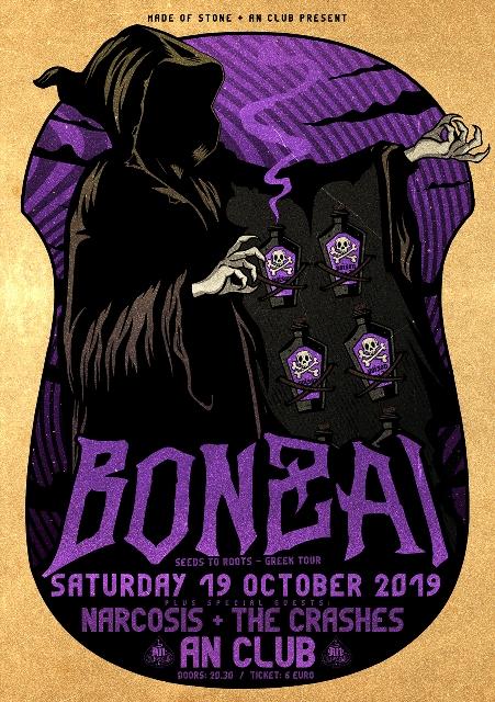 Bonzai posterweb
