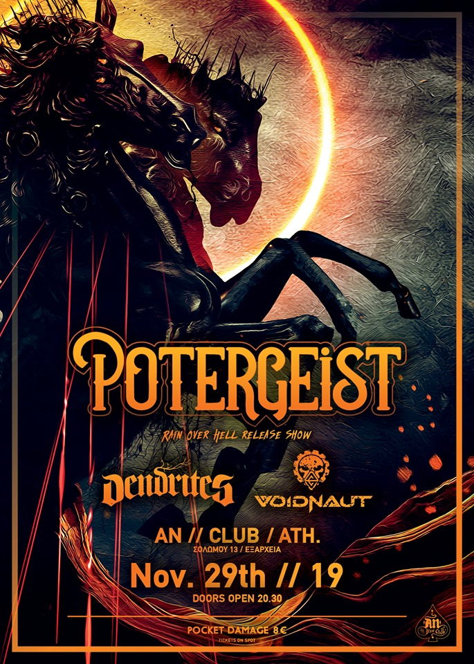 Potergeist 29 Nov poster