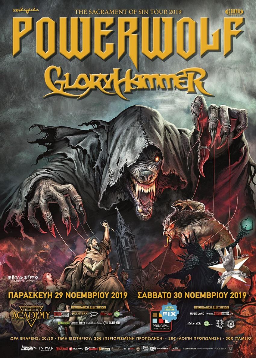 Powerwolf+Gloryhammer-Poster