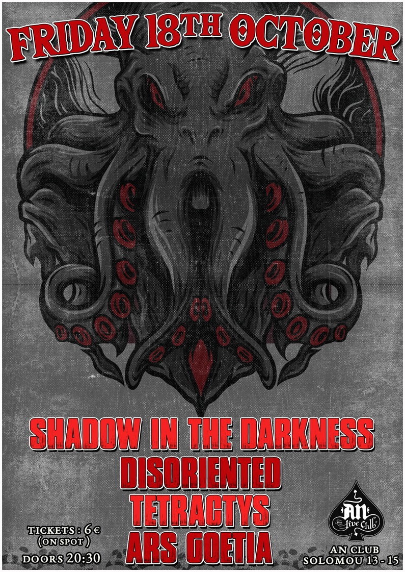 Shadow in the Darkness friday-18th poster