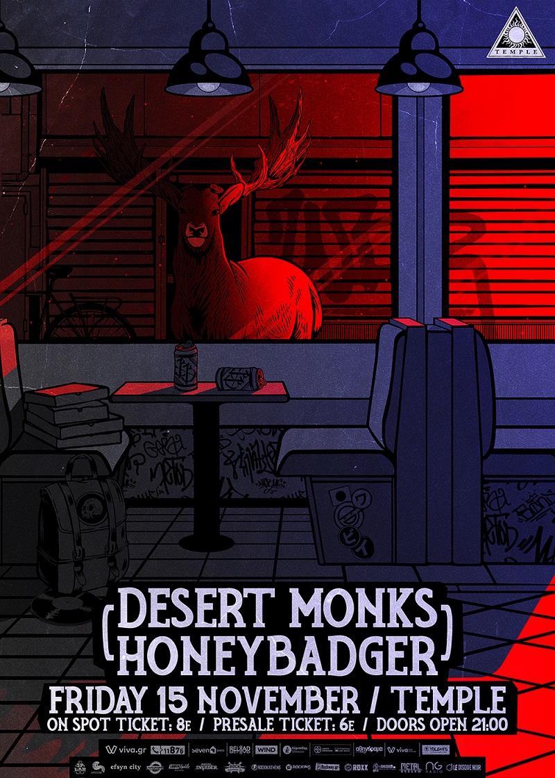 191115_DesertMonks_poster_web