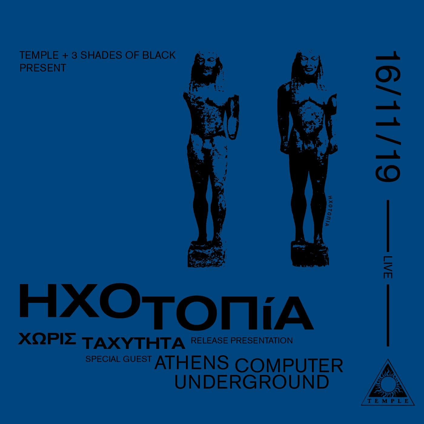 191116_Ixotopia_insta