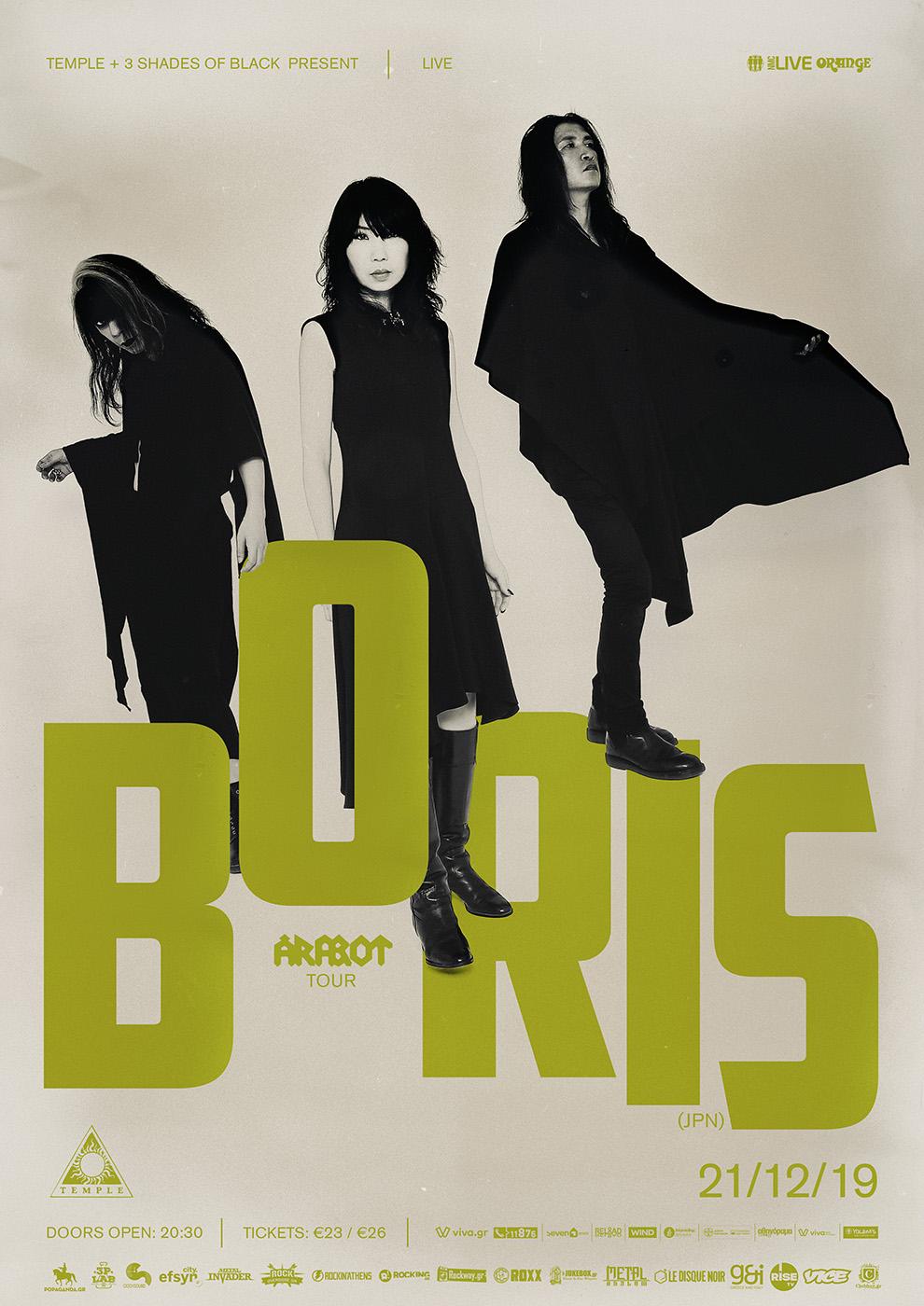 191221_Boris_poster_web