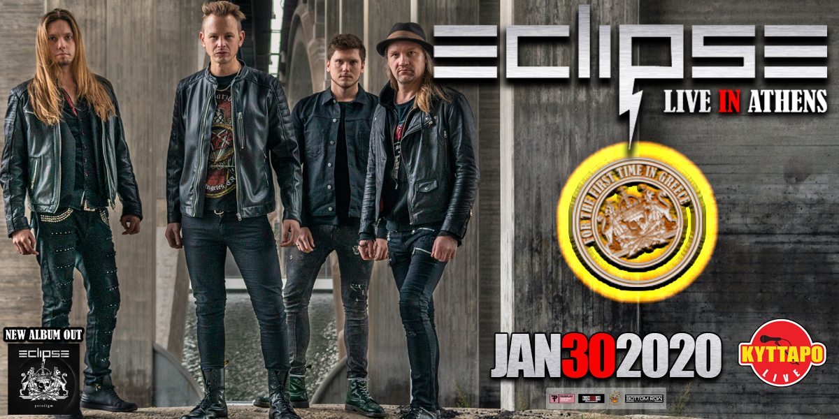 Eclipse 30 Jan banner