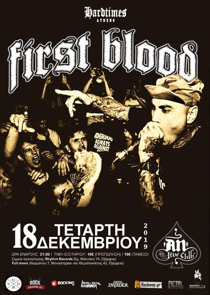 First Blood 18-12-19 poster