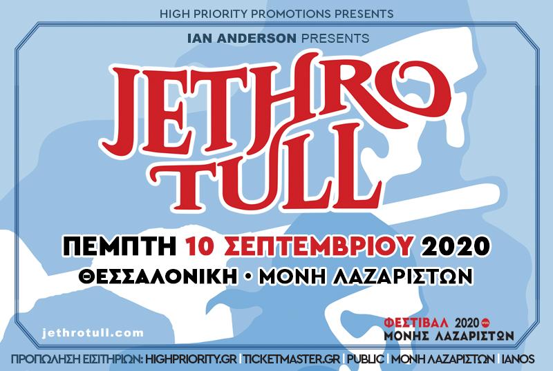 Jethro Tull 10 September banner