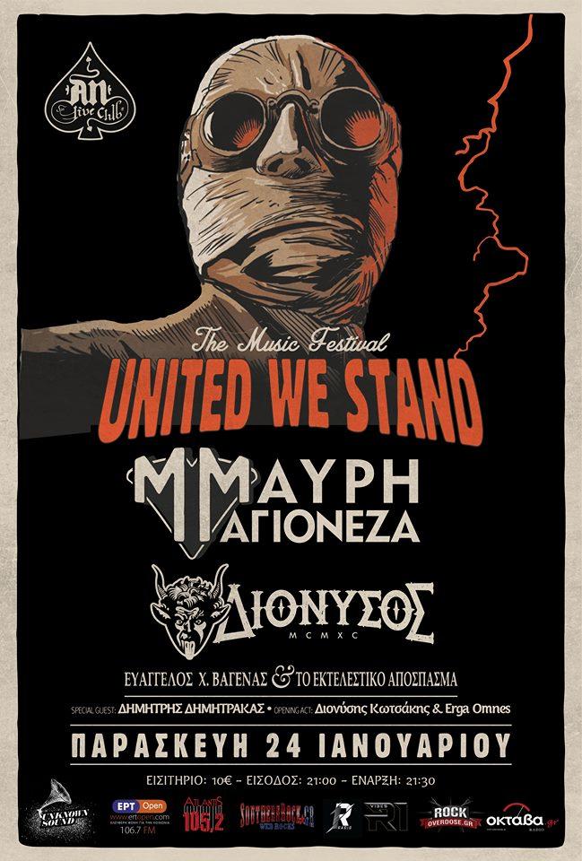 Mavri Magioneza 24 Jan poster