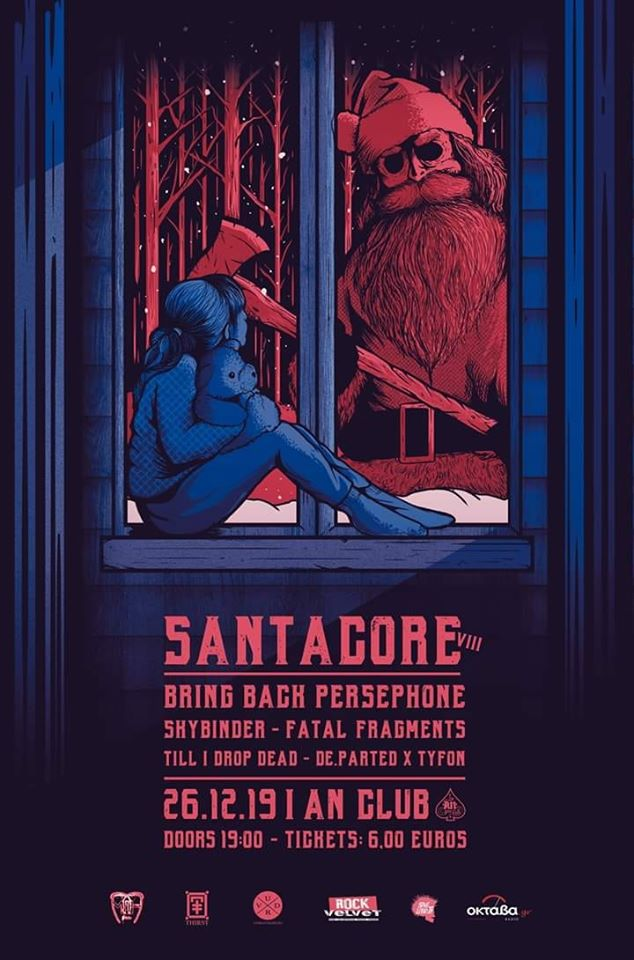 SANTACORE IS COMING TO BREAKDOWN F VIII poster