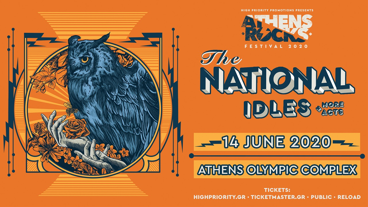 The National Idles AthensRocks banner