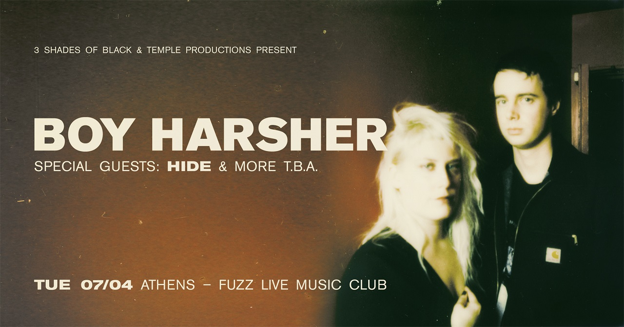 200405_BoyHarsher_ath_cover