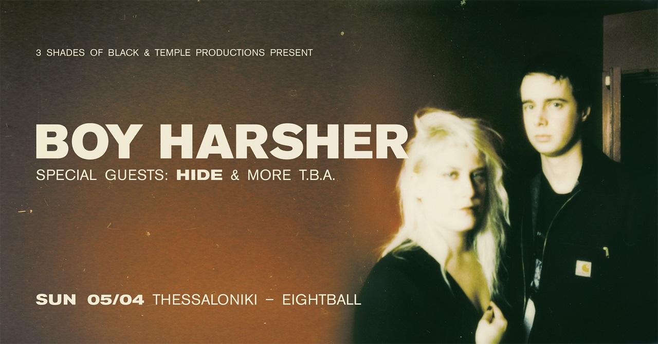 200405_BoyHarsher_skg_cover