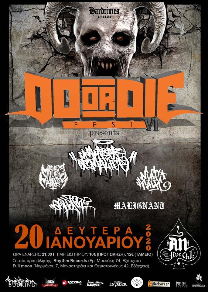 Do or Die Fest VI 20 Jan poster