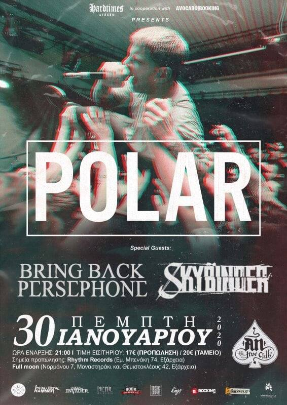 Polar 30 Jan poster