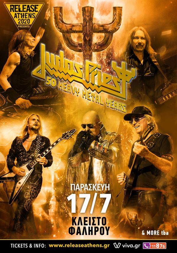 Release Athens Judas Priest 17 Jul poster