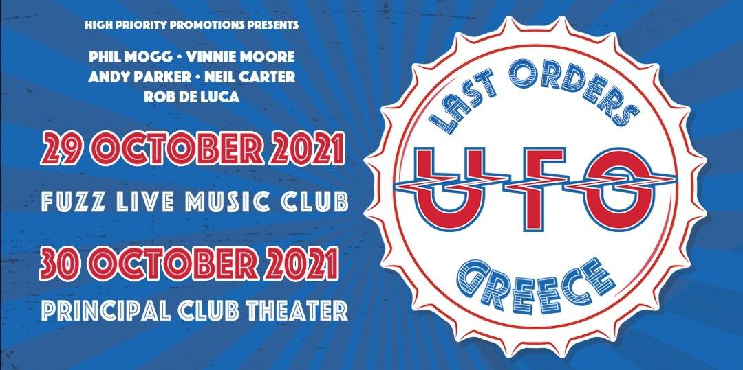UFO 2021 banner