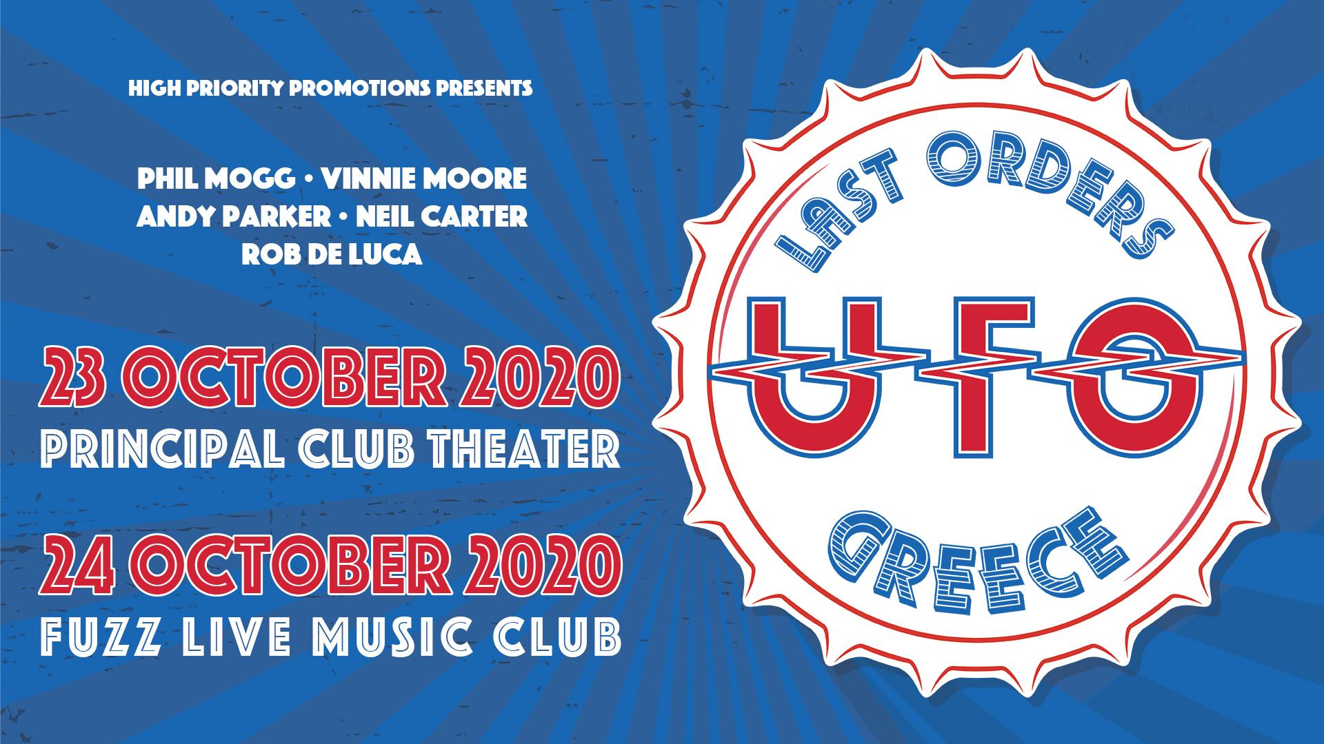 UFO -23-24-Oct-banner