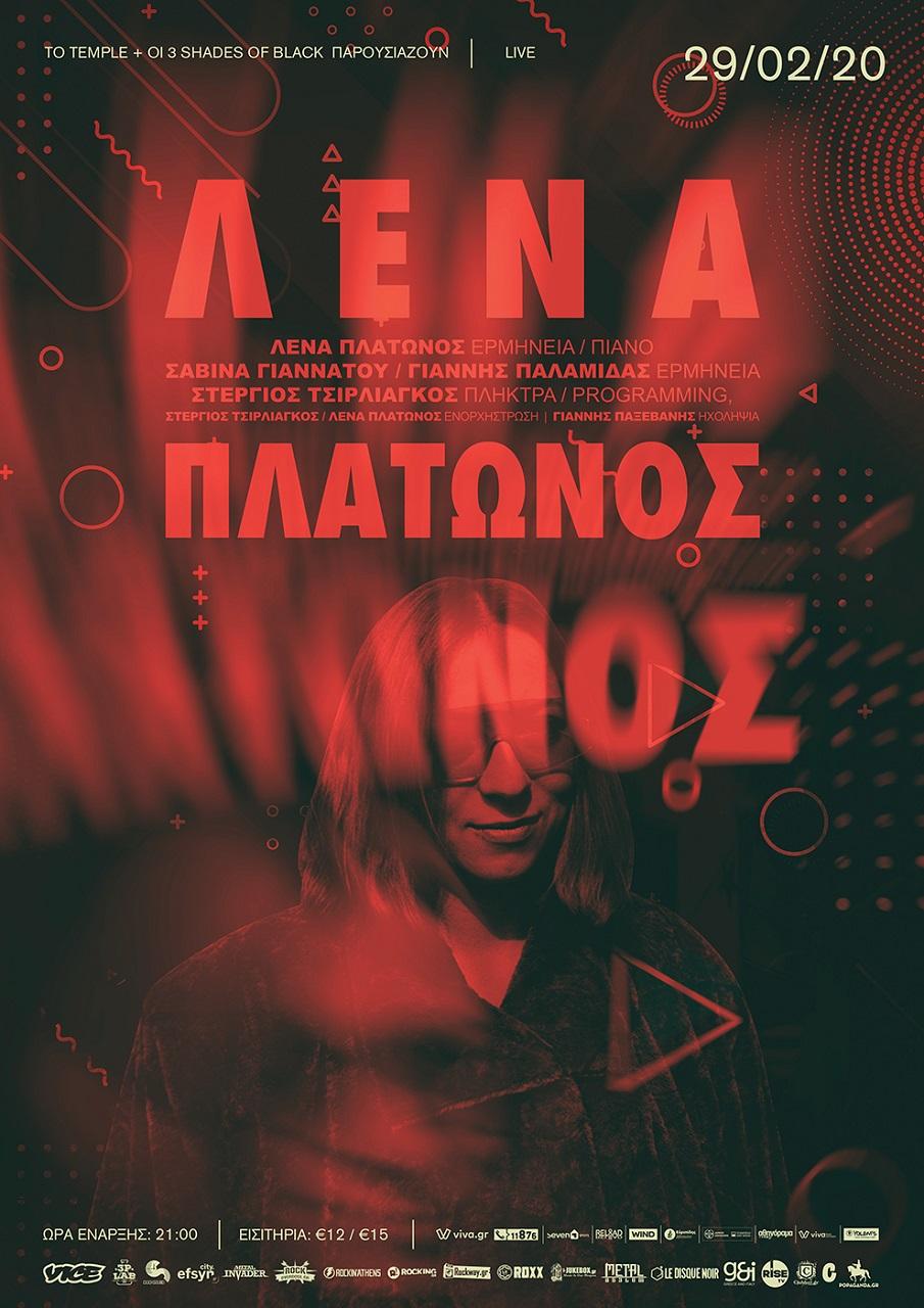 200229_LenaPlatonos_poster_web