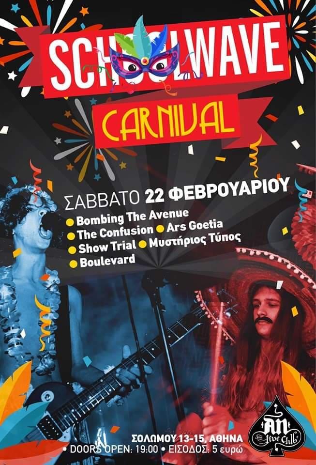 Schoolwave Fest 22 Feb poster