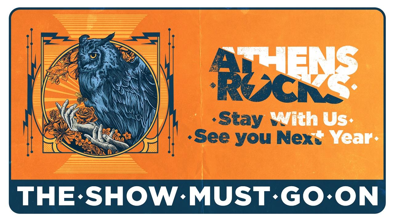 AthensRocks postponed