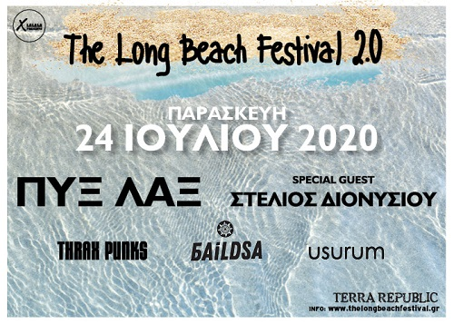 LB 24 final banner