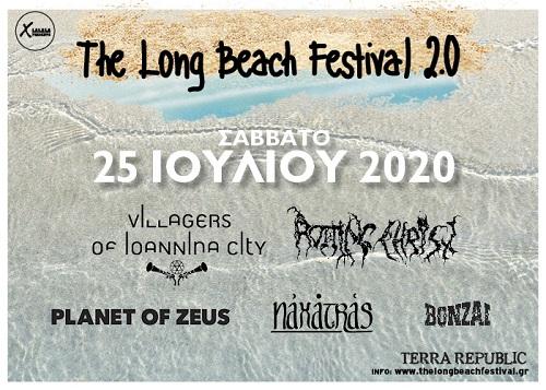 LB 25 final banner