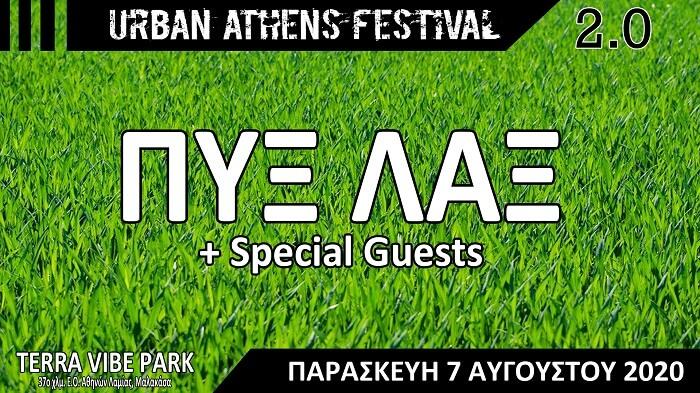 Urban Athens Festival 7 August banner