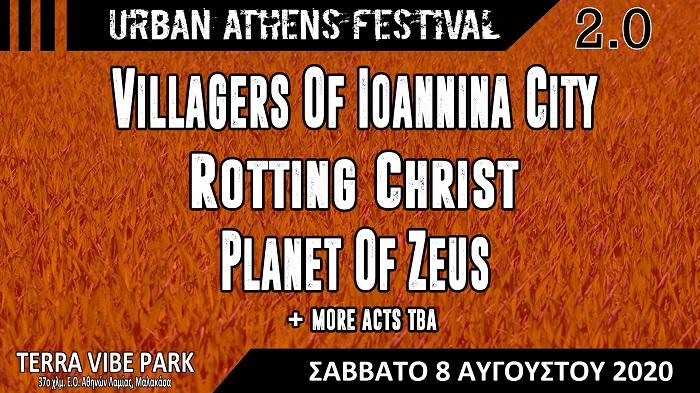 Urban Athens Festival 8 August banner