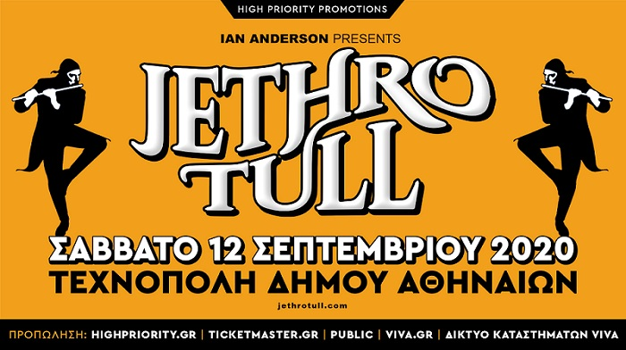 Jethro Tull 12 September banner