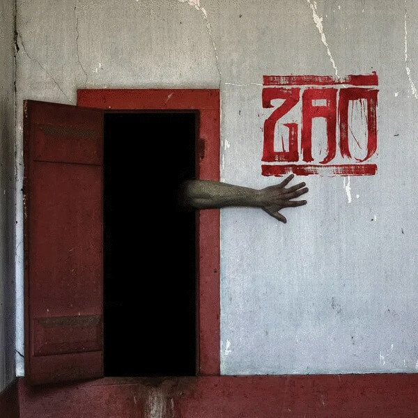 Zao – The Crimson Corridor